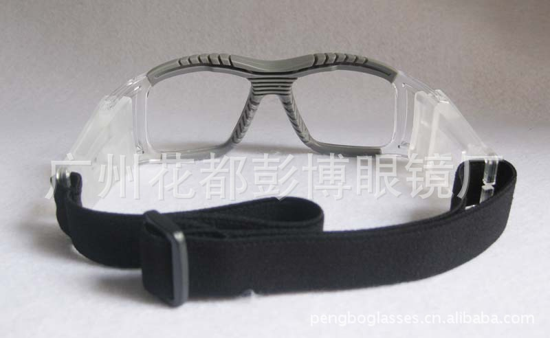 eyeglass lenses  sports eyeglass