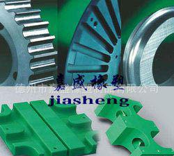 our-uhmwpe-250x250