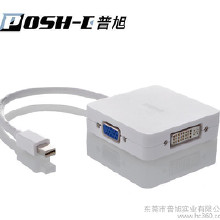 适配器连接线 MINI DISPLAYPORT转VGA/DVI/HDMI三合一hDMI转换器