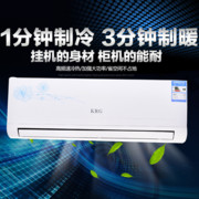 KRG SX-E78  wall split air conditioner 24000btu/3P/2ton 外贸出口